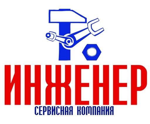 sk-inzhener