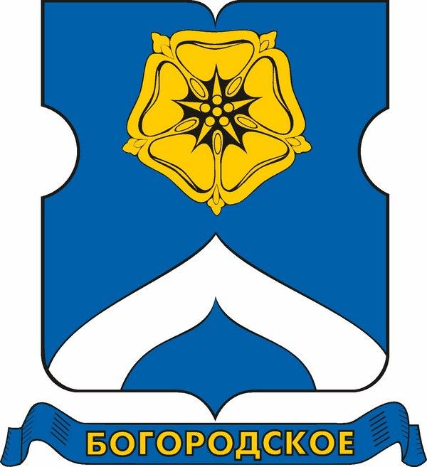 uborka-kvartir-v-rajone-bogorodskoe