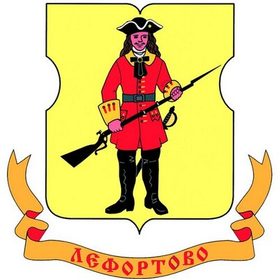 uborka-kvartir-v-lefortovo