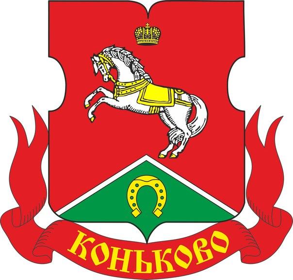 uborka-kvartir-v-konkovo