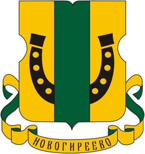 uborka-kvartir-v-novogireevo