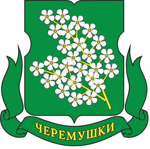 uborka-kvartir-v-rayone-cheremushki