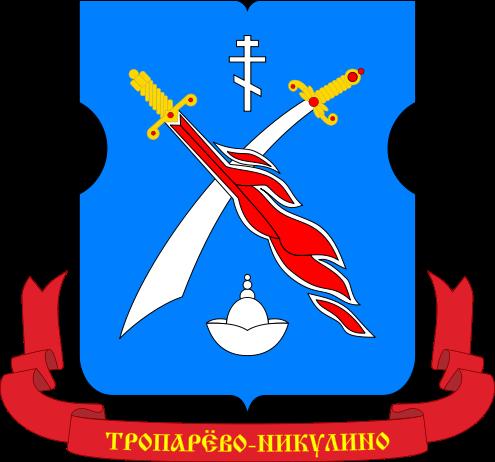 uborka-kvartir-v-troparevo-nikulino