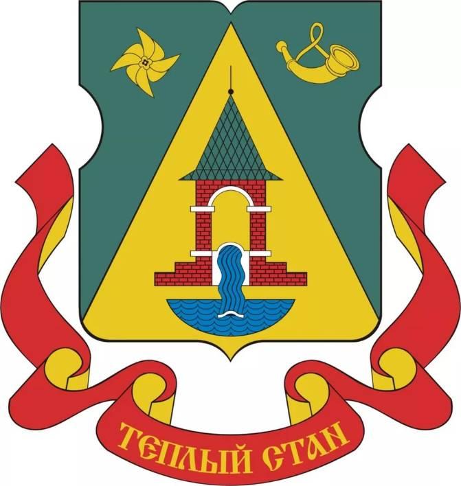 uborka-kvartr-tjoplyi-stan