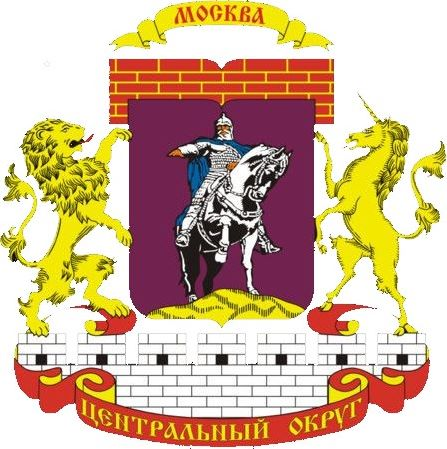 uborka-kvartir-v-tsao