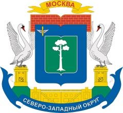 uborka-kvartir-v-szao