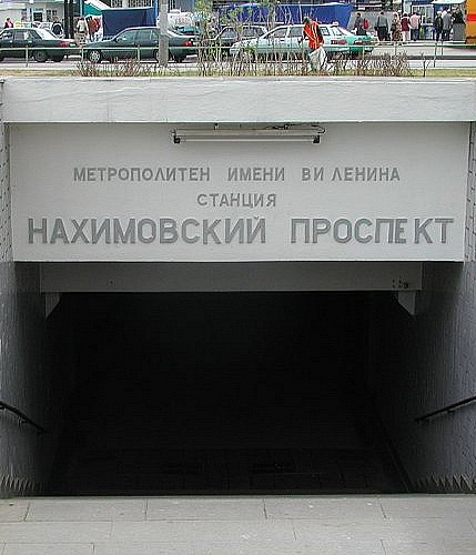 uborka-kvartir-na-nahimovskom-prospekte