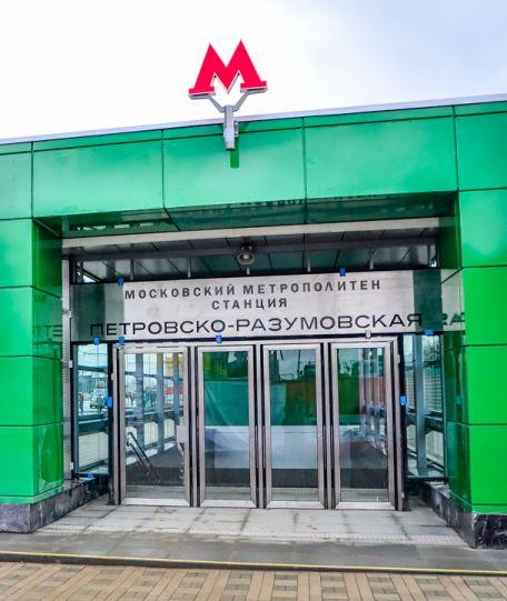 uborka-kvartir-na-petrovsko-razumovskoj