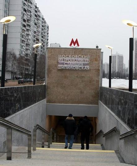 uborka-kvartir-na-shipilovskoj