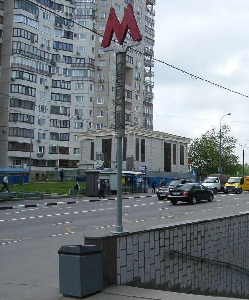uborka-kvartir-na-sevastopolskoj