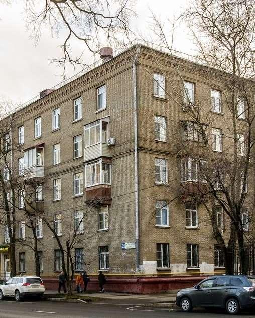Уборка квартир в Академическом районе