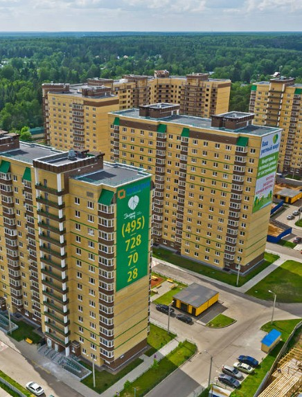 Уборка квартир Зеленый город