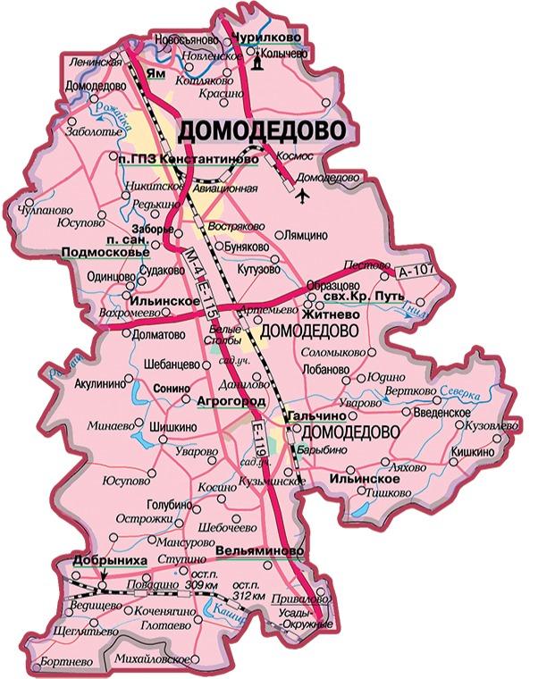 44. Домодедовский